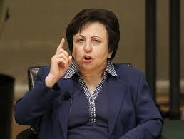 Shirin Ebadi 2