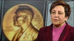Dr. Shirin Ebadi