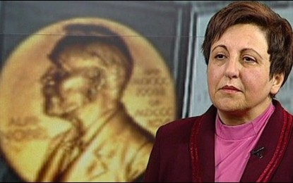 Shirin Ebadi Urges Arab Women to Keep the Faith