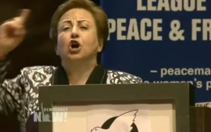 Shirin Ebadi's letter to Federica Mogherini about EU human rights talk with Iran