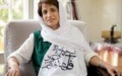Free Tribune of Lawyers released a short statement congratulating Nasrin Sotoudeh