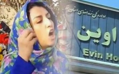 Letter from imprisoned Iranian journalist Nargess Mohammadi to the PEN membership