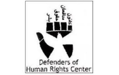 The Defenders for Human Rights Centre calls for global solidarity for the release of Narges Muhammadi