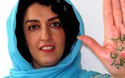 AMEWS Letter on Arrests of Iranian Women Activists