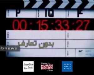 HRW: Iran: Activists' Families Facing Harassment