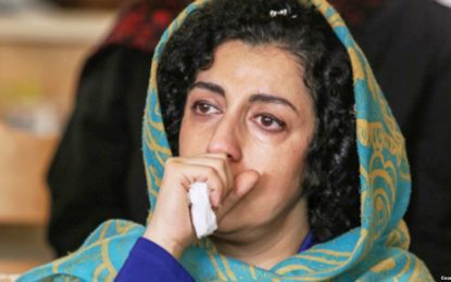 Narges Mohammadi admitted to hospital outside prison