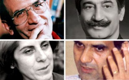 Iran's Chain Murders: A wave of killings that shook a nation