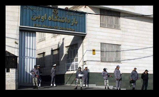 Forty years of state lies: RSF unveils leaked Iranian justice file