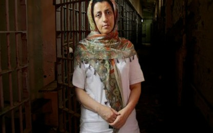 NARGES MOHAMMADI'S BIRTHDAY PASSES AS SHE REMAINS IN PRISON
