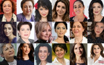 Open Letter: Distinguished Iranian Women Call on FIFA to Demand Iran End Its Ban on Women in Stadiums